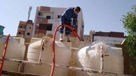 4 خطوات لتطهير خزانات المياه بواسطة المتخصصين.. تعرف عليها