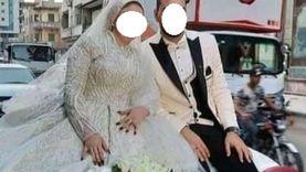 «عروس الدقهلية» بعد إفاقتها: حاولت أنتحر.. ولسه عذراء