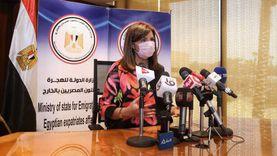 """الجالية المصرية بالسعودية: نحث الجميع للتصويت واختيار أعضاء """"الشيوخ"""""""