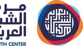 الشباب العربي: الاستقرار والتعليم على قمة الأولويات في المرحلة الراهنة