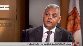 علاء الزهيري: بعض الفنادق بمصر لديها وثيقة ضد جميع الأخطار