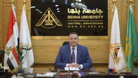 750 جنيها منحة للعاملين بجامعة بنها بمناسبة بدء العام الدراسي الجديد