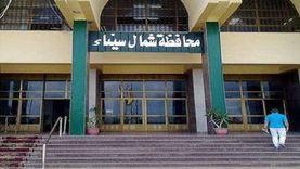 افتتاح عدد من المشروعات بمناسبة العيد القومي بشمال سيناء