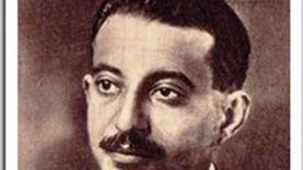المازني.. ذكرى ميلاد صحفي أديب جمع بين التراث العربي والأدب الإنجليزي