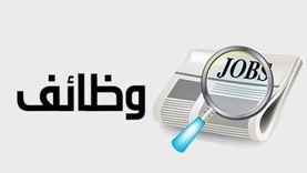 تفاصيل وظائف مصلحة الجمارك المصرية: 1000 وظيفة لخريجي تجارة وحقوق