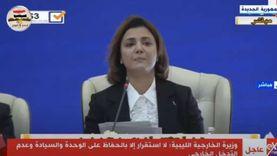 وزيرة الخارجية الليبية: لا مناص من الاستقرار واستعادة السيادة