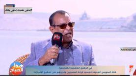 وجدي زكي: قناة السويس الجديدة سهلت ربط أهالي سيناء بالمحافظات