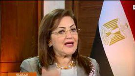التخطيط تصدر الملخص التنفيذي للتقرير الوطني الطوعي الثالث لمصر 2021