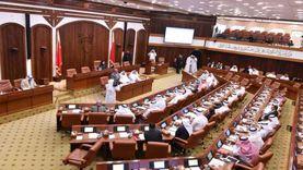 """النواب البحريني يرفض اعتراض دوريات قطرية لزورقين في """"المانع البحري"""""""