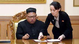 شقيقة زعيم كوريا الشمالية: اقتراح إعلان نهاية الحرب فكرة جيدة