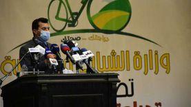"""غدا.. بدء تسليم دراجات المرحلة الثانية من مبادرة """"دراجتك صحتك"""""""