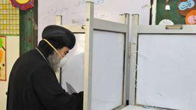 مطران أسيوط يدلي بصوته في الانتخابات ويدعو المواطنين للمشاركة