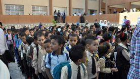 """""""مفيش حصص"""".. اليوم المدرسي للمواد غير المضافة للمجموع فقط"""
