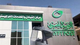 غدا.. رئيس البريد يزور مبنى الهيئة الاستثماري في شبرا