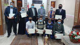 تكريم الفائزين في مسابقة أوائل الطلبة بالقليوبية