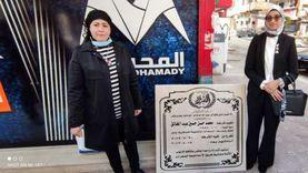 والدة الشهيد حسانين: افتكرتهم نسوا ابني لكن المبادرة أسعدتني