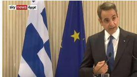 رئيس وزراء اليونان: تركيا تواصل انتهاك القانون الدولي