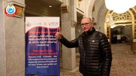 رئيس بعثة «يد فرنسا» بالمونديال يشكر «الصحة المصرية»: نشعر  بالحماية