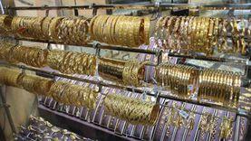 تراجع أسعار الذهب وعيار 21 بـ909 جنيهات