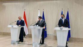 القمة الثلاثية بين مصر وقبرص واليونان.. تعميق العلاقات وبحث الاستفزازات التركية