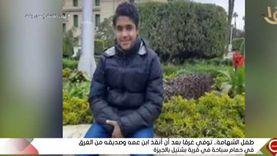 مياهه خضراء وملوثة.. تفاصيل غرق طفل في حمام سباحة عمقه 3 أمتار