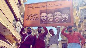 """«الأمية» سبب استبعاد نجوم المهرجانات من عضوية """"المهن الموسيقية"""""""