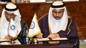البرلمان العربي يوقع مذكرة تفاهم مع المجلس العالمي للتسامح والسلام