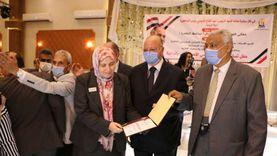 """محافظ القاهرة يسلم 50 عروسا أجهزة منزلية ضمن مبادرة """"حياة كريمة"""""""