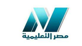 مصر التعليمية: لدينا قناة واحدة فقط.. وترشيح المعلمين خاص بالوزارة