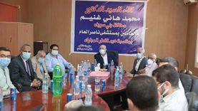 محافظ بني سويف يهنئ الطاقم الطبي والتمريض في مستشفى ناصر العام بالعيد