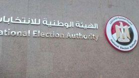 """""""الوطنية للانتخابات"""": لم نتلقَّ شكاوى تؤثر على سير الاقتراع"""