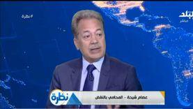 عصام شيحة: المرأة المصرية تسجل عصرا ذهبيا بما قدمته للدولة