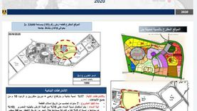 """""""الوطن"""" تنشر المواقع المقترحة للاستثمار بمدن شرق القاهرة"""