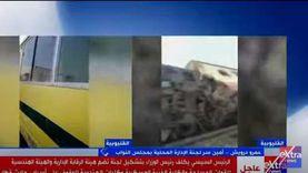 أميرة العادلي: نثمن تدخل الرئيس السيسي السريع في حادث طوخ ونطالب بمحاسبة المقصرين
