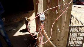 ضبط واقعة سرقة تيار كهربائي داخل مصنع بكفر الشيخ بقيمة 14 مليون جنيه