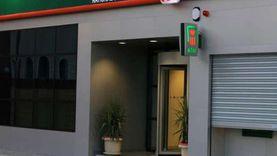 البنك الأهلي يطرح فئات 5 و10 و20 جنيها في ماكينات ATM
