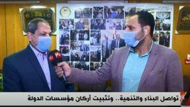 """""""تموين المنيا"""": تحرير 1348 قضية ضد المخابز"""