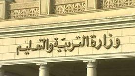 """""""الصحة"""" تنفي وجود إصابات كورونا في مدارس كفر الشيخ: """"كلها نزلات برد"""""""