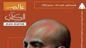 """""""عبدالهادي"""" بعد أزمة غلاف أحمد مراد: الصورة ليست انحيازا للكاتب"""