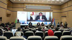 افتتاح المنتدى الإقليمي الأول للعلم المفتوح في المنطقة العربية بجامعة الجلالة