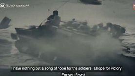 بشفرة أغاني.. كيف ساعدت «صوت العرب» في عملية ضرب ميناء إيلات؟