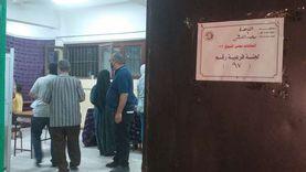 توافد الناخبين على مدرسة التوفيقية قبل ساعة من غلق اللجان