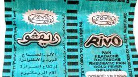 كورونا يسبب كسادا في مبيعات «ريفو» وينعش أدوية الكحة والباراسيتامول