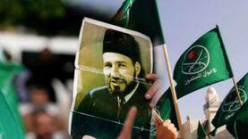 """بعد خناقة """"أيمن وميزو"""" 3 أزمات تهدد بنهاية جماعة الإخوان الإرهابية"""