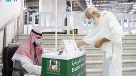 تدشين معرض القرآن الكريم بالتوسعة الثالثة في المسجد الحرام