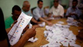 قبل انتخابات النواب.. 62 مليون مواطن معرضون لغرامة الـ500 جنيه