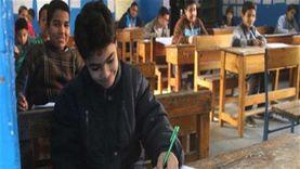 التعليم تكشف تفاصيل امتحانات الهوية القومية للمدارس الدولية