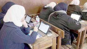 """""""التعليم"""" تؤكد: تصحيح امتحانات الثانوية العامة هذا العام إلكترونيًا"""