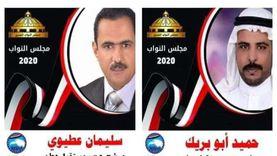 """""""المزينة"""" تنافس بمرشحين اثنين على مقعدي الفردي لنواب جنوب سيناء"""