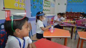 «التعليم» تكشف تفاصيل منهج اللغة العربية لطلاب الصف الرابع الابتدائي